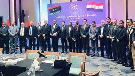 نجاح اجتماعات المسار الدستوري الليبي.. والوفد: شعرنا بالارتياح في الغردقة