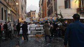 مظاهرات في روما احتجاجا على حظر التجوال الليلي