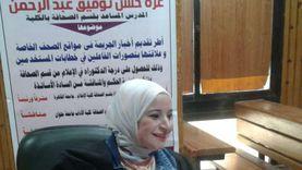 عزة حسن المراكبي تحصل على درجة الدكتوراه في صحافة الجريمة