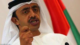 الإمارات تهنئ اليونان على توقيع اتفاق تعيين الحدود البحرية مع مصر