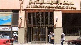 القاهرة تعلن تفاصيل مزاد لبيع وحدات ومحلات بوسط البلد ومصر الجديدة