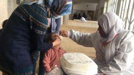 كفر الشيخ: تطعيم 65% من المستهدف في حملة «شلل الأطفال»
