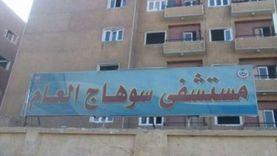 """مات في الشارع.. """"الصحة"""" ترد على اتهام مستشفى سوهاج بطرد مريض"""