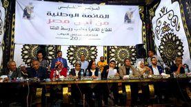 مؤتمر حاشد للقائمة الوطنية فى دسوق