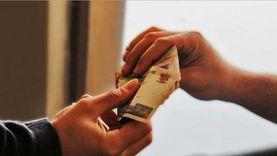 حالات إعفاء المشروعات الصغيرة من رسوم توثيق الشهر العقاري