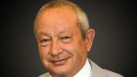 نجيب ساويرس: الاستثمار في البيتكوين «مضاربة» والذهب أكثر أمانا