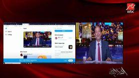 """عمرو أديب يغني على الهواء بعد عرض فيديو له: """"أنا أهو.. قمر 14 أهو"""""""