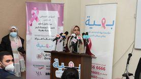 إطلاق حملة توعية للكشف المجاني عن سرطان الثدي بـ«كفر الشيخ الجامعي»