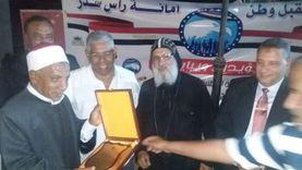 """لدعم مرشحيه.. """"مستقبل وطن"""" ينظم لقاءات موسعة على مستوى مدن جنوب سيناء"""