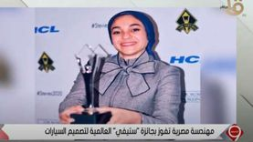ابنة المنوفية تحصد جائزة «ستيفي» الدولية في الأعمال: أحلم بـ«نوبل»