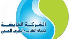 غدًا.. قطع مياه الشرب عن 3 مناطق في الإسكندرية