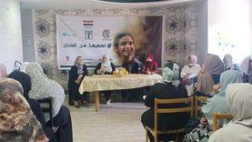 المجلس القومي للمرأة بشمال سيناء يعلن خطة القضاء على «ختان الإناث»