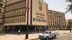 """""""محلية أسوان"""" تطالب المواطنين بسرعة التصالح مع مخالفات البناء"""