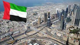 الخارجية الإسرائيلية تعلن فتح سفارة لها في أبوظبي بالإمارات