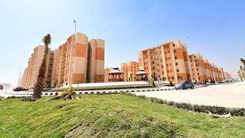 القاهرة تطرح وحدات سكنية ومحلات للبيع وحق استغلال بدرومات