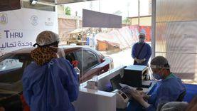 افتتاح مركز مسح فيروس كورونا داخل كلية التربية النوعية