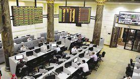 ارتفاع جماعي لمؤشرات البورصة المصرية في مستهل تعاملات اليوم