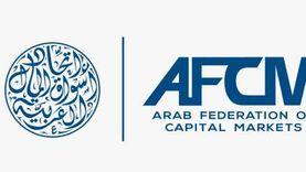 «البورصات العربية»: تغيير اسم وهوية الاتحاد ضمن الاستراتيجية الجديدة
