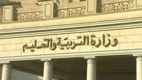 «التعليم» تستعد لامتحانات 3 ثانوي التجريبية في نهاية مايو