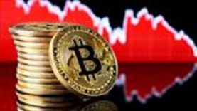 انهيار جماعي في سوق «العملات المشفرة» و«البيتكوين» تفقد 35% من قيمتها في 25 يوماً