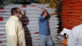 وكيل زراعة دمياط يتابع توافر مستلزمات الإنتاج والأسمدة