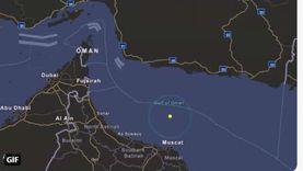 تفاصيل انفجار سفينة إسرائيلية في خليج عمان