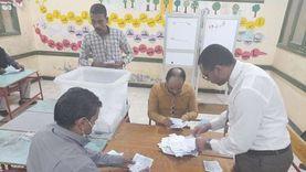 مرشحا مستقبل وطن يتقدمان في لجنة 86 بأسوان