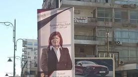 """صراع نسائي مشتعل باللافتات لمرشحات النواب في """"مصر الجديدة ومدينة نصر"""""""