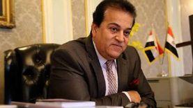 الثلاثاء.. جامعة الجلالة تستضيف فعاليات منتدى «العلم المفتوح» بالمنطقة العربية