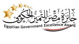 أسماء الفائزين بجوائز مصر للتميز الحكومي.. مصر الجديدة و«أجا» الأفضل