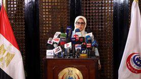 حجز لقاح كورونا في مصر.. «الصحة» توضح الطريقة وتناشد المواطنين الإسراع