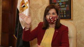 """وفد """"الهجرة"""" يستقبل جثماني المصريين ضحيتي جريمة القتل بالسعودية"""