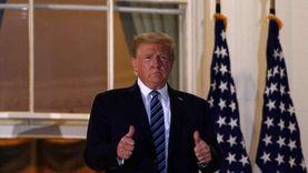 ترامب: أفكر بجدية في الترشح للرئاسة الأمريكية عام 2024