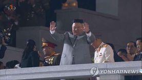 كوريا الشمالية تغلق حدودها مع الصين لوقف انتشار كورونا