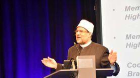 «الأوقاف» تكشف تفاصيل فتح دورات المياه بالمساجد