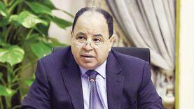 وزير المالية: معدل النمو الاقتصادي المتوقع يتراوح ما بين 2.8%و4%