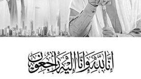 نجوم الفن ينعون وفاة أمير الكويت: والد الجميع.. الله يرحمه