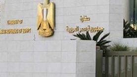 سفير مصر بالجزائر: فرز أصوات انتخابات الشيوخ وإرسالها لهيئة نتخابات