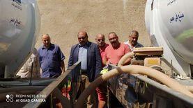 طرق وآليات تقديم شكاوى مياه الشرب والصرف الصحي