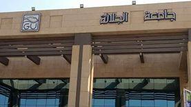 مصاريف الجامعات الأهلية في مصر بعد إعلان نتيجة آخر مرحلة