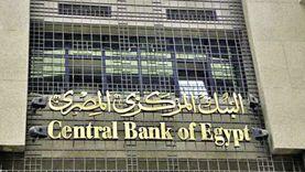 مسؤول مصرفي: البنوك تلقت تدفقات نقدية أجنبية بـ324 مليون دولار اليوم