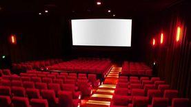 بعد 4 أشهر من الإغلاق.. السينما تفتح أبوابها في المكسيك بنسبة 30%