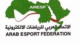 بمشاركة 16 دولة.. 5 معلومات عن البطولة العربية للألعاب الإلكترنية