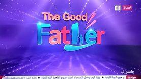 مسلسل أحسن أب الحلقة 7:علي ربيع يواجه خطر الخروج من المسابقة