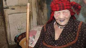رحلة عجوز كفيفة من غناء المواويل بالأفراح إلى دار رعاية: «أهلي رموني»