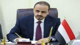 الحكومة اليمنية: الحوثيون مجرد أداة لزعزعة أمن واستقرار اليمن