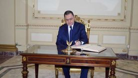 الداخلية ترد الجنسية المصرية لـ12 مواطنا