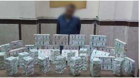 ضبط متهمين بالاتجار في المخدرات وبحوزتهما 38 ألف قرص كبتاجون