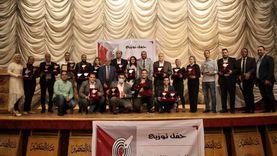 فتح باب التقدم لمسابقة جوائز الصحافة المصرية السبت.. تعرف على الشروط