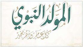 """""""إنك لعلى خلق عظيم"""".. كيف تعامل النبي محمد مع المسيئين له؟"""